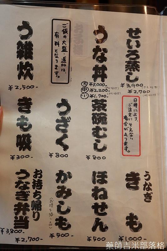 Kyushu_161109_291.jpg