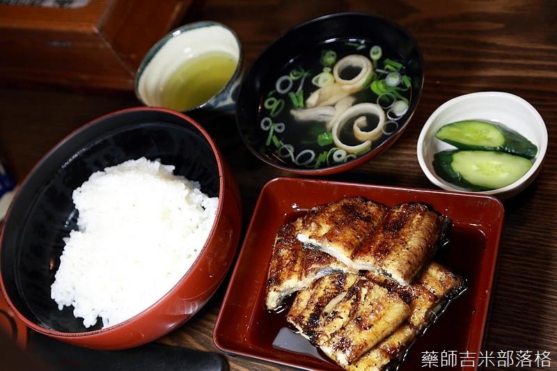 Kyushu_161109_302.jpg