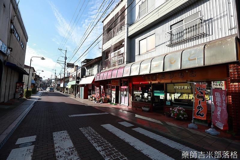 Kyushu_161109_335.jpg