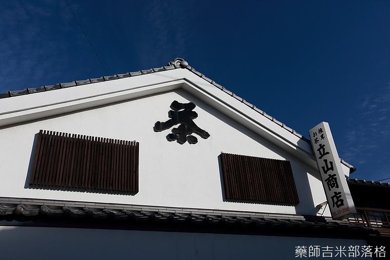 Kyushu_161109_343.jpg