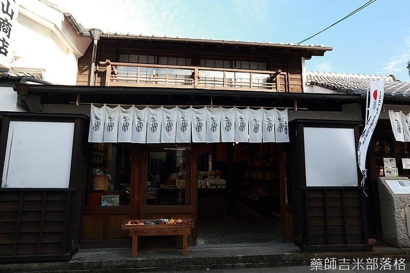 Kyushu_161109_347.jpg