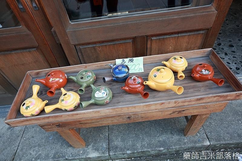 Kyushu_161109_348.jpg
