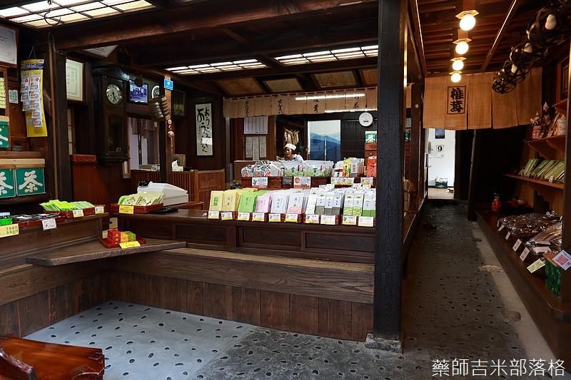 Kyushu_161109_349.jpg