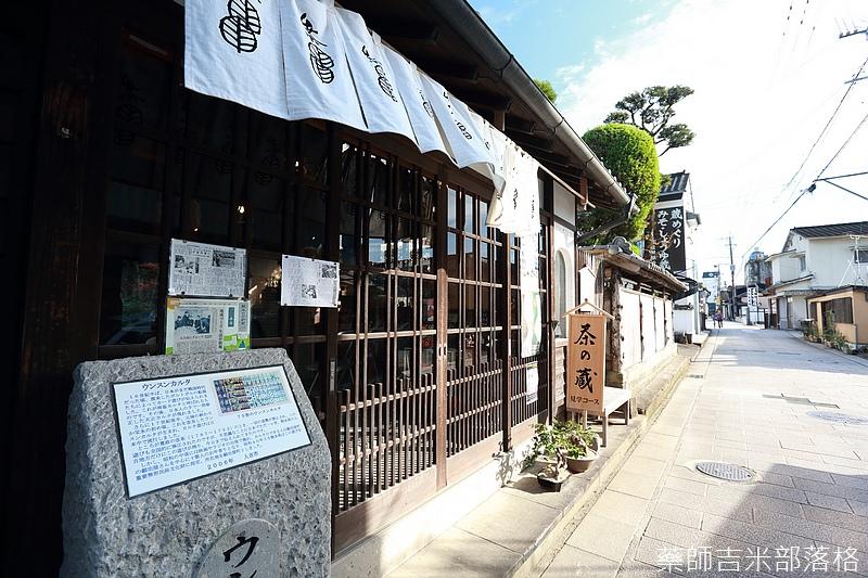 Kyushu_161109_351.jpg