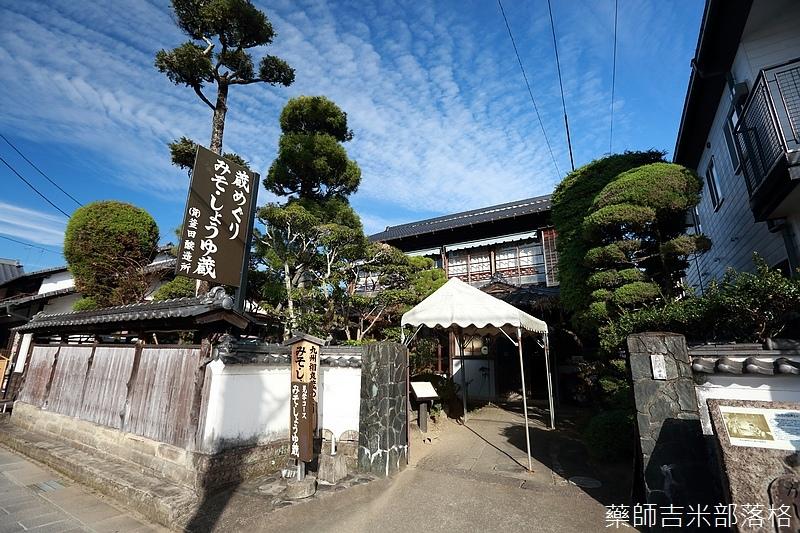 Kyushu_161109_355.jpg