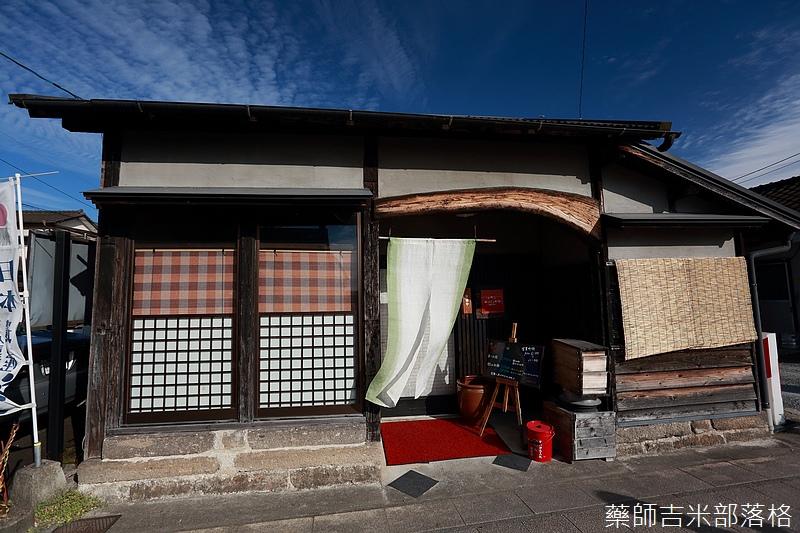 Kyushu_161109_365.jpg