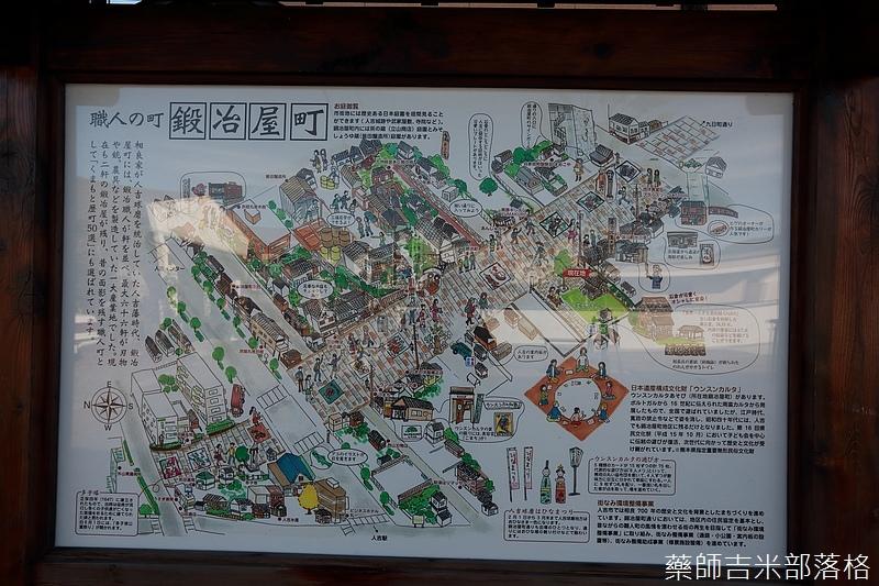 Kyushu_161109_367.jpg