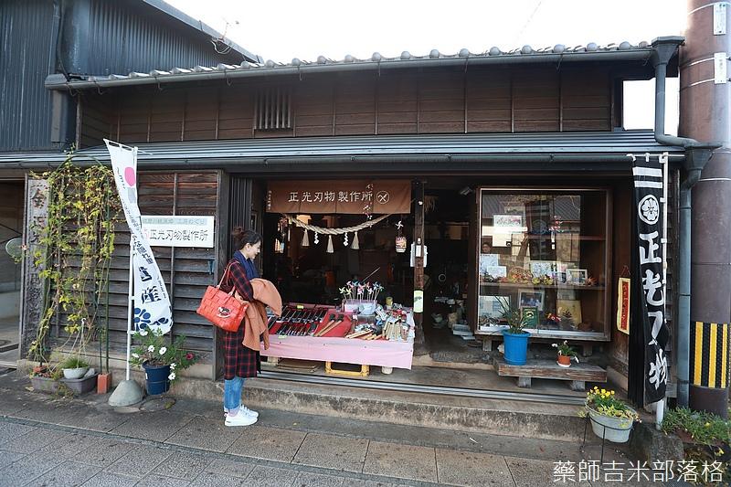 Kyushu_161109_375.jpg