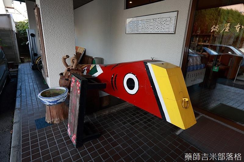 Kyushu_161109_378.jpg
