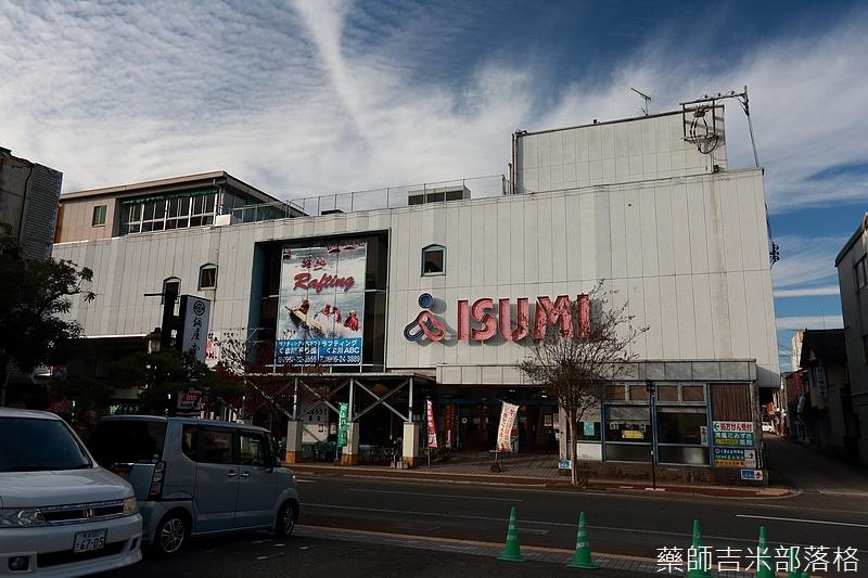 Kyushu_161109_379.jpg