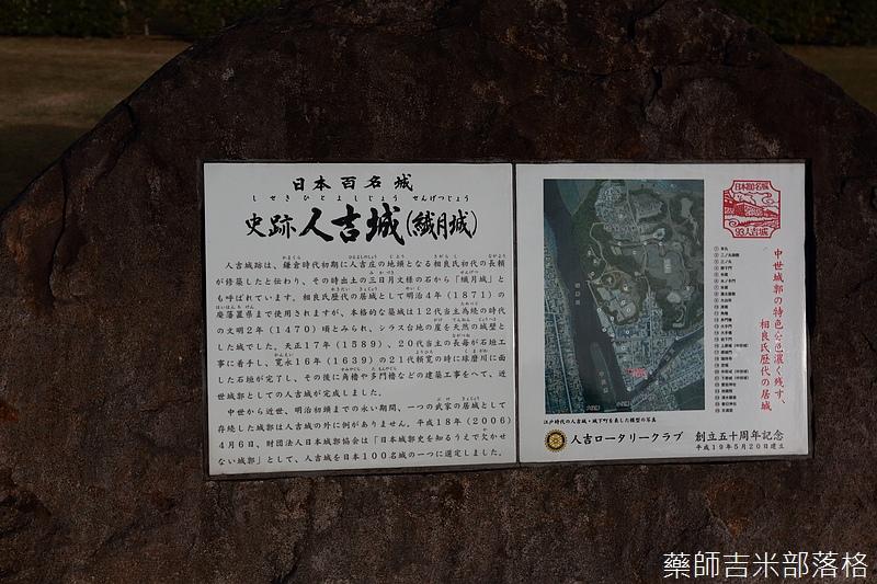 Kyushu_161109_469.jpg