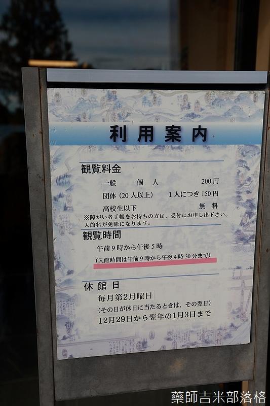 Kyushu_161109_486.jpg