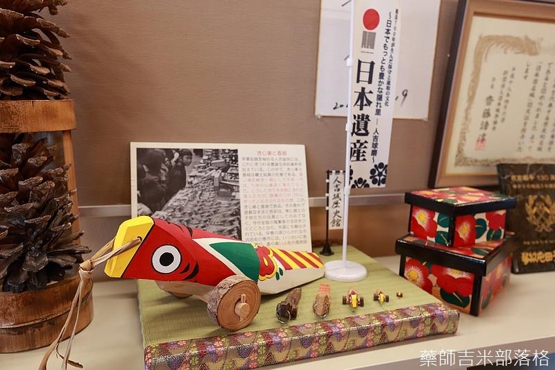 Kyushu_161109_488.jpg