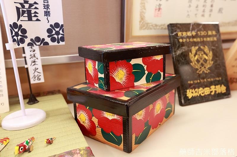 Kyushu_161109_490.jpg