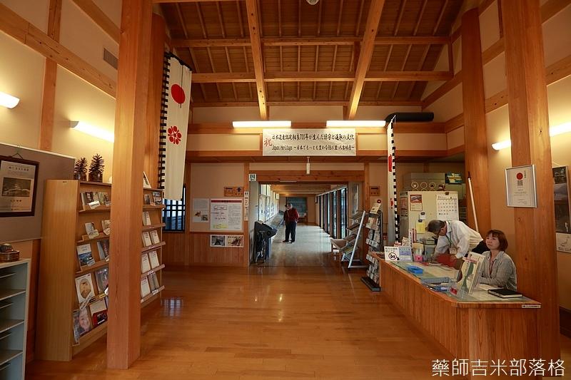 Kyushu_161109_492.jpg