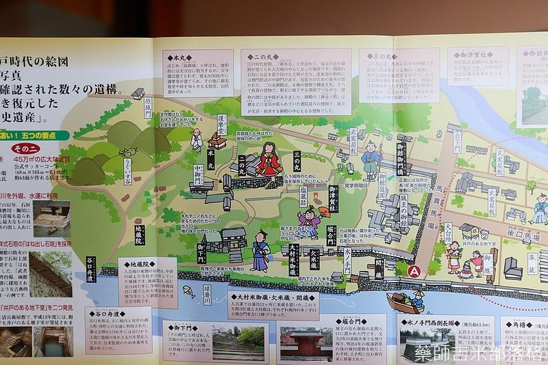Kyushu_161109_497.jpg
