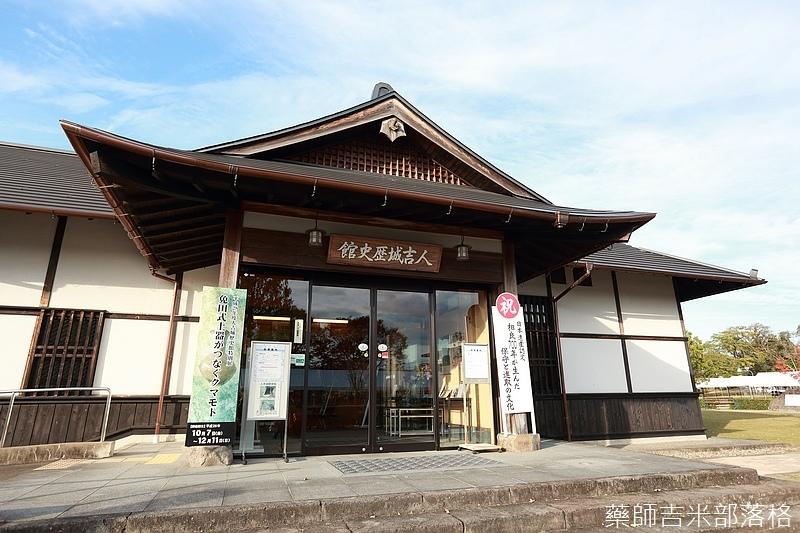 Kyushu_161109_501.jpg