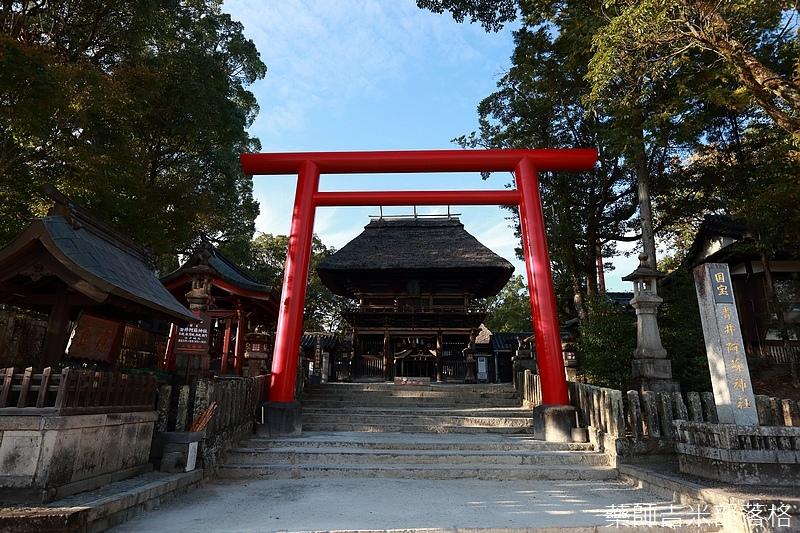 Kyushu_161109_520.jpg