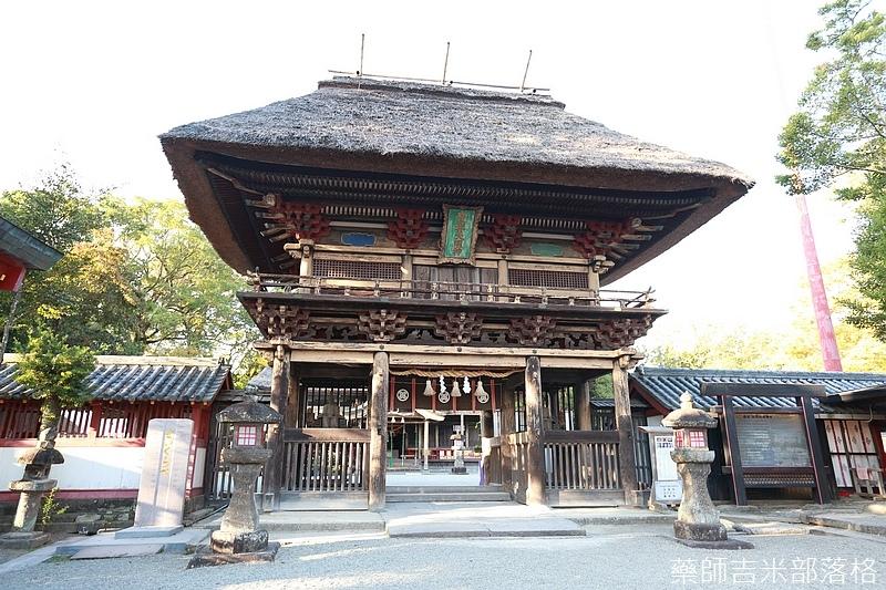 Kyushu_161109_524.jpg