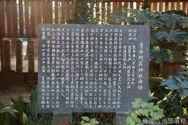Kyushu_161109_539.jpg
