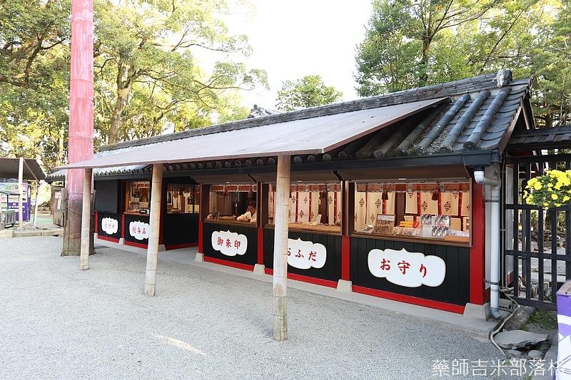 Kyushu_161109_547.jpg