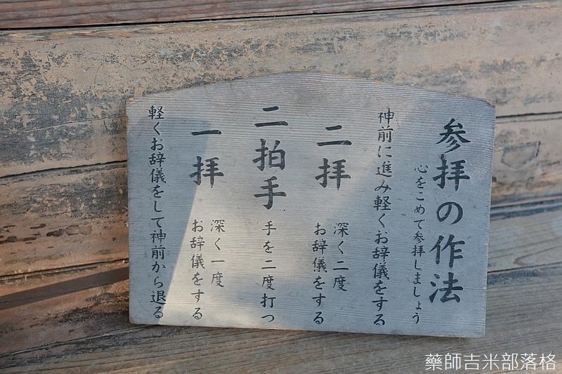 Kyushu_161109_561.jpg