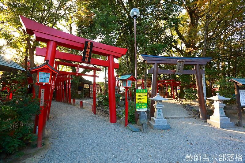 Kyushu_161109_571.jpg