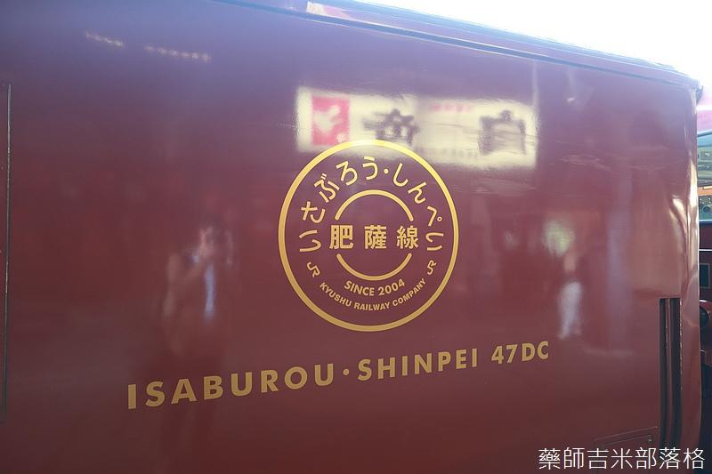 Kyushu_161109_600.jpg