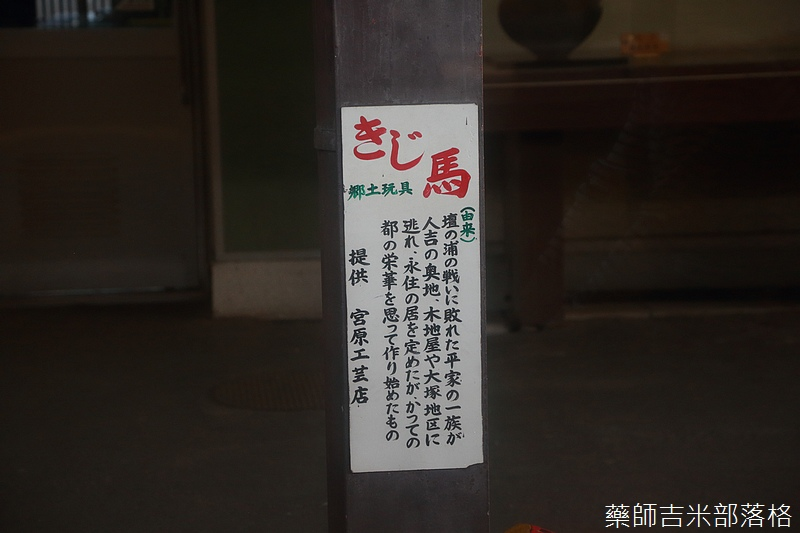 Kyushu_161109_612.jpg