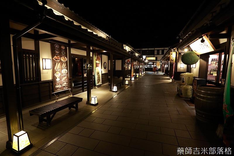 Kyushu_161109_620.jpg
