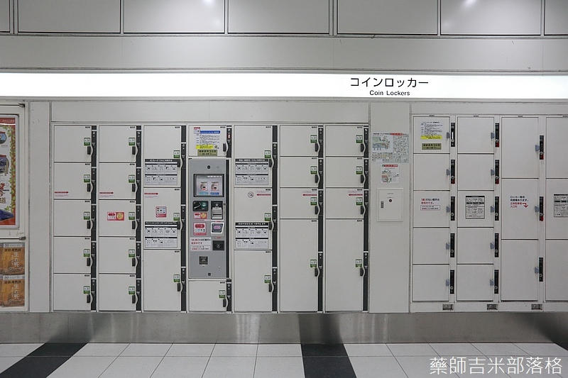 Kyushu_161110_012.jpg