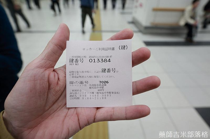 Kyushu_161110_013.jpg