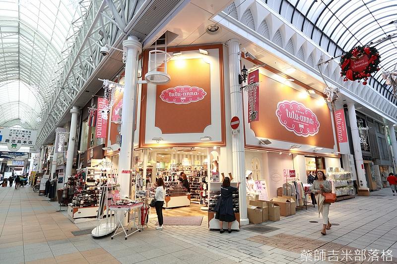 Kyushu_161110_050.jpg