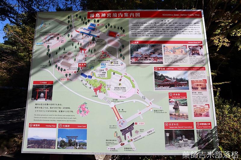 Kyushu_161111_014.jpg