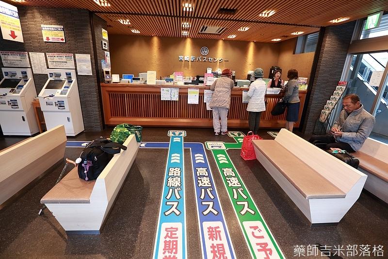 Kyushu_161112_001.jpg