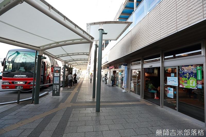 Kyushu_161112_003.jpg