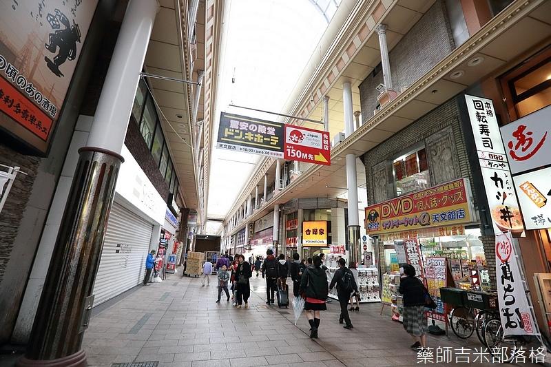 Kyushu_161110_077.jpg