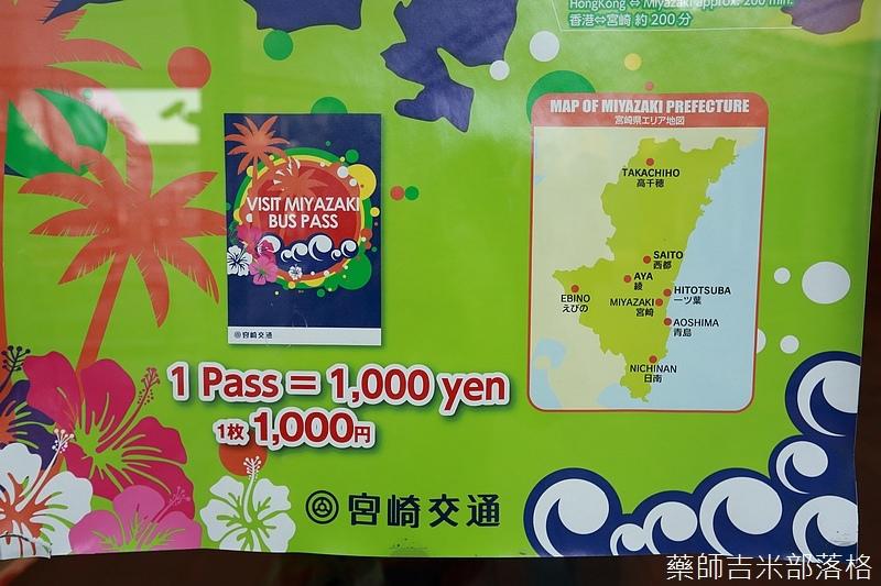 Kyushu_161112_005.jpg