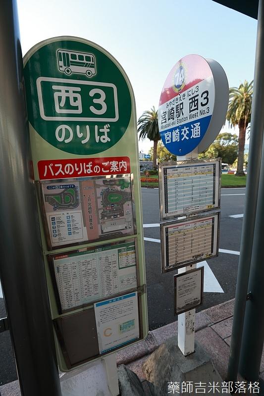 Kyushu_161112_010.jpg