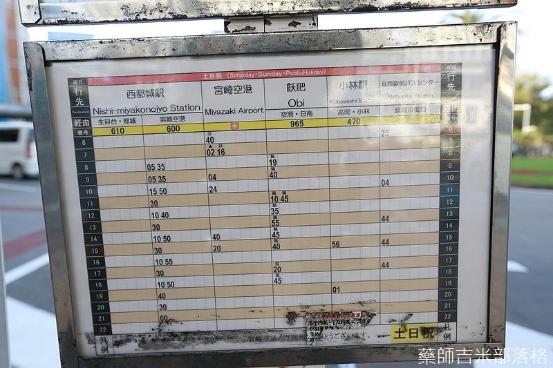 Kyushu_161112_011.jpg