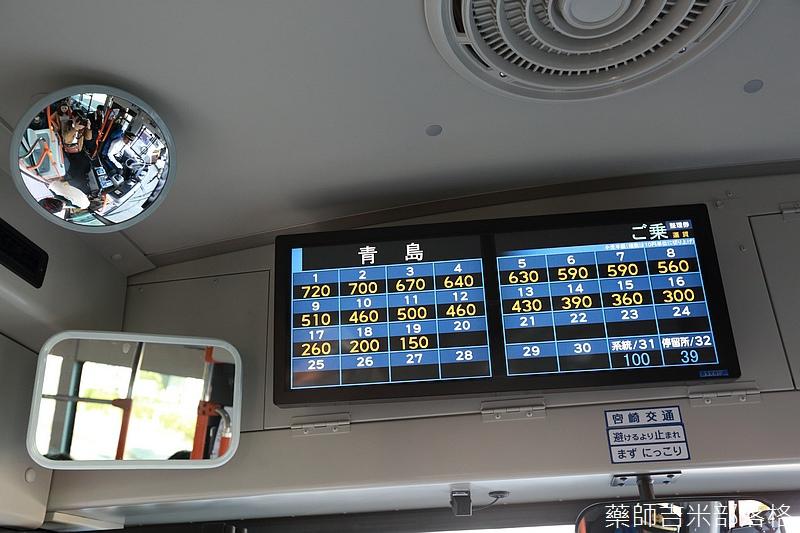Kyushu_161112_020.jpg