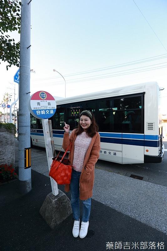 Kyushu_161112_023.jpg