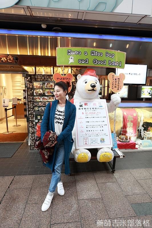 Kyushu_161110_097.jpg