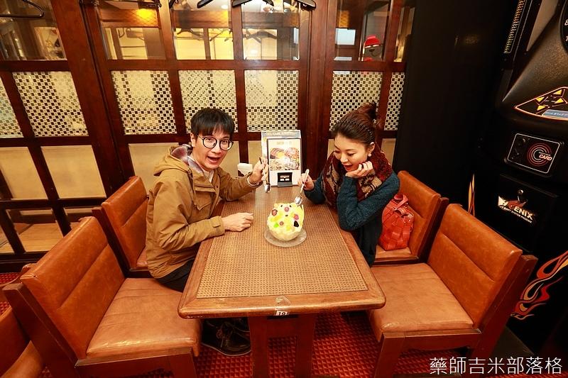 Kyushu_161110_102.jpg