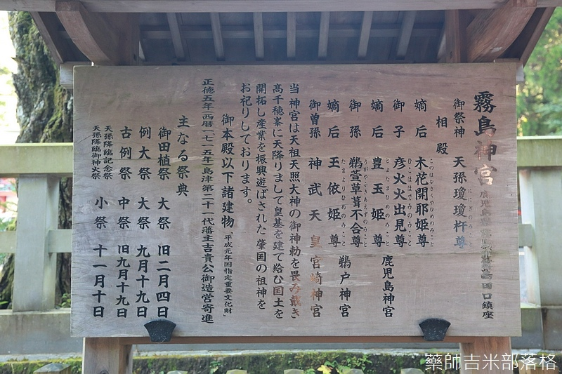 Kyushu_161111_076.jpg