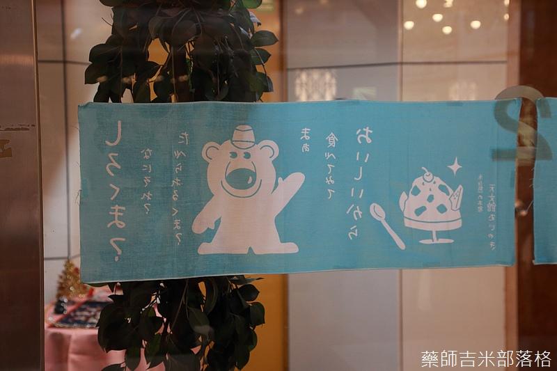 Kyushu_161110_125.jpg