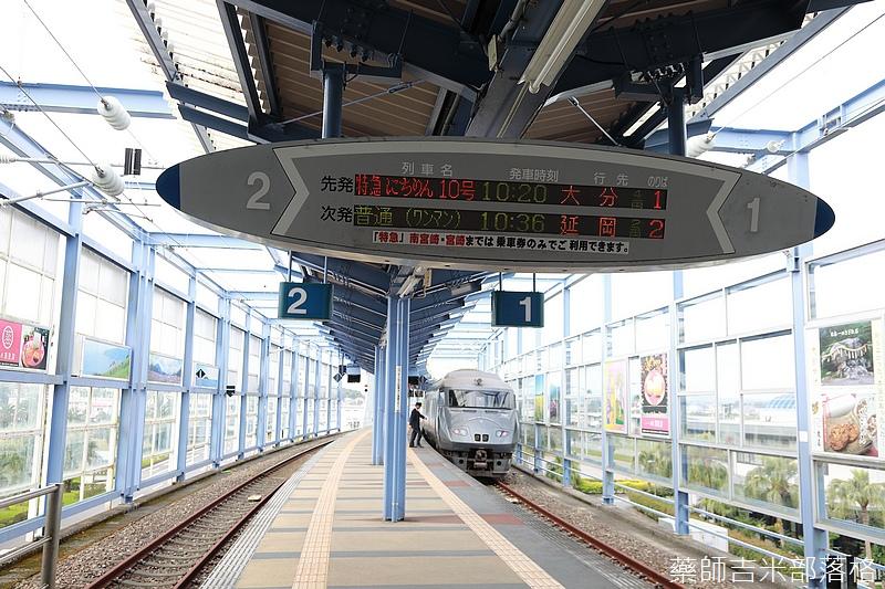 Kyushu_161113_026.jpg