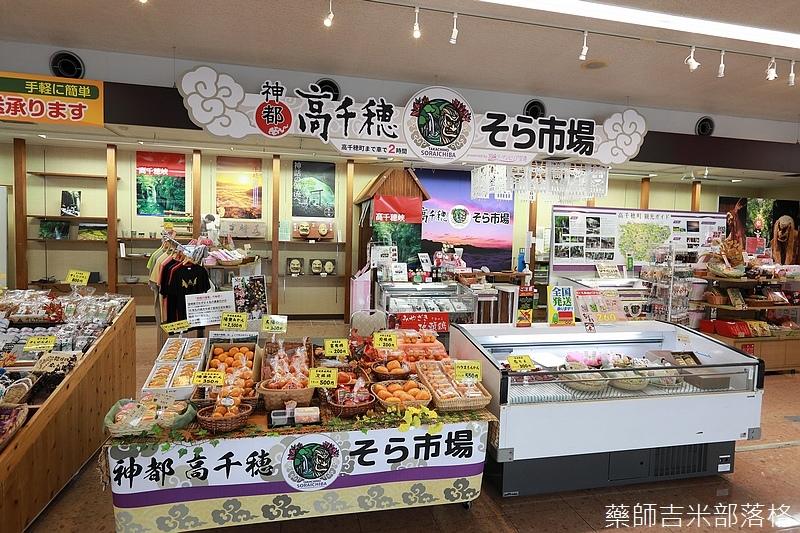 Kyushu_161113_031.jpg