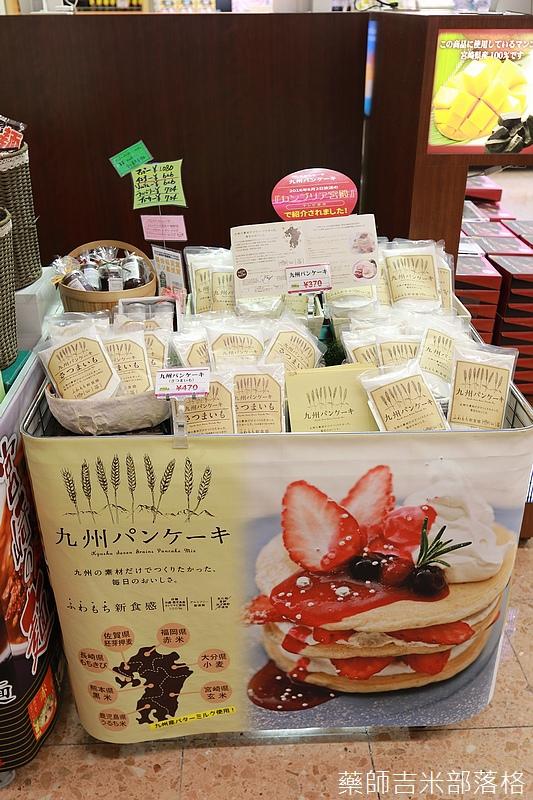Kyushu_161113_036.jpg