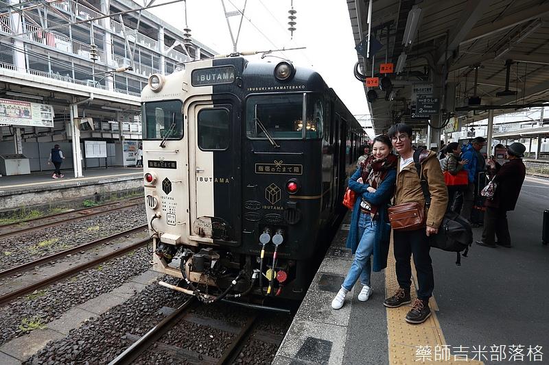 Kyushu_161110_142.jpg